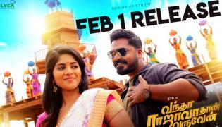 Simbu Vantha Rajavathaan varuven will release on 1st February - Sakshi