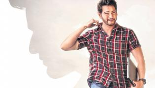 Maharshi to hit screens on April 25 - Sakshi