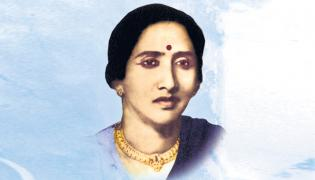 Eshwari Bai Birth Anniversary Celebrations In Ravindra Bharathi - Sakshi