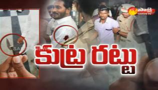 Debate on  murder attempt on ys jagan Case - Sakshi