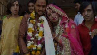 MP Man Marries Transgender on Valentines Day - Sakshi
