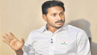 YS Jagan Mohan Reddy Condemn Pulwama Terror Attack - Sakshi