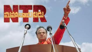 NTR Mahanayakudu Trailer Released - Sakshi