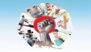Janga Krishna Murthy Article On YSRCP BC Conference In Eluru - Sakshi