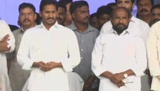 Pulwama Attack: ys jagan pay tribute to slain CRPF men in bc garjana sabha - Sakshi