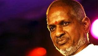 One Cannot Learn Music From The Book Says Ilayaraja - Sakshi