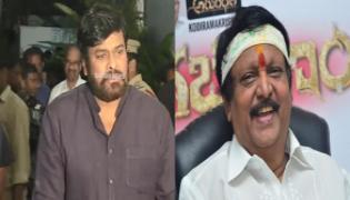 Mega star Chiranjeevi Pays Tributes To Director Kodi ramakrishna Death - Sakshi