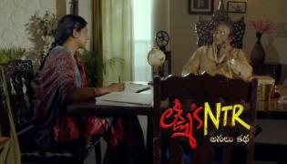 Ram Gopal Varma Lakshmis NTR First Video Song Nee Uniki - Sakshi