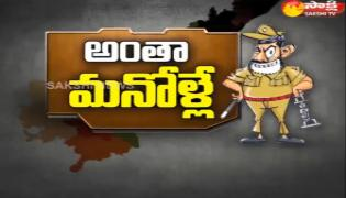 Fourth Estate 6th Feb 2019 - Sakshi