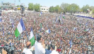 YS Jagan Fires On Chandrababu Criminal Politics - Sakshi