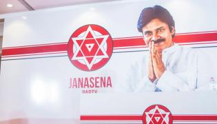 DY Dasu Resigns To Janasena - Sakshi