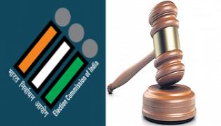 Violation Of Election Laws Leads To Punishments By ECI - Sakshi