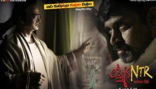 Ram Gopal Varma Lakshmis Ntr Second Trailer - Sakshi