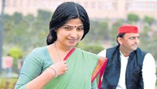 Dimple Yadav's 30-year old record - Sakshi