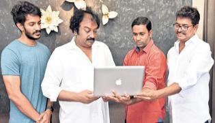 Edaina Jaragocchu Movie Teaser Launch By VV Vinayak - Sakshi
