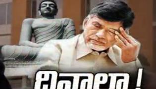 The Fourth Estate 30th April 2019 Andhra Pradesh Debts - Sakshi
