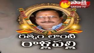 Actor Rallapalli Narasimha Rao Passed Away - Sakshi