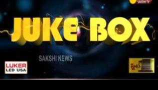 Juke Box 18th May 2019 - Sakshi