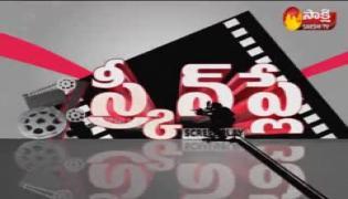 Screen Play 18th May 2019 - Sakshi