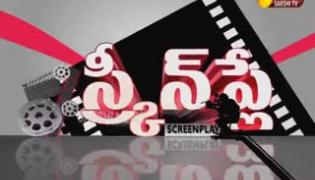 Screen Play 1st May 2019 - Sakshi