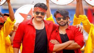 Srikanth Marshal Movie Teaser Response - Sakshi