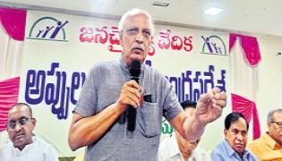 Andhra Pradesh State is in huge debts With TDP Govt - Sakshi