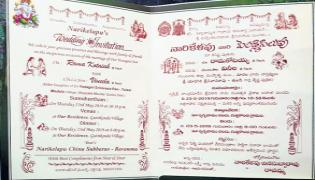 Elections Results In Marriage Invitations Cards YS Jaganmohan Reddy Fan - Sakshi
