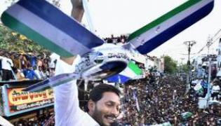 Counting of votes begins for Andhra Pradesh Lok Sabha and assembly - Sakshi