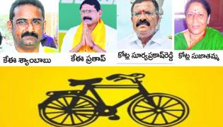 AP Election Results Kotla Surya Prakash Reddy And His Wife Defeated - Sakshi