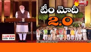 Fourth Estate 31st May 2019 - Sakshi