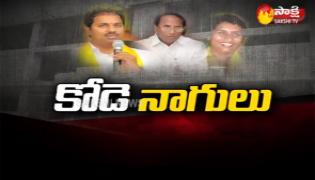 Fourth Estate 12th June 2019 - Sakshi
