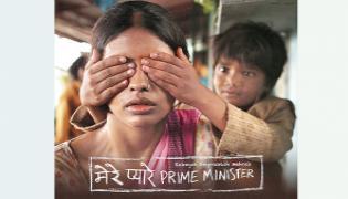 Mere Pyare Prime Minister Review - Sakshi