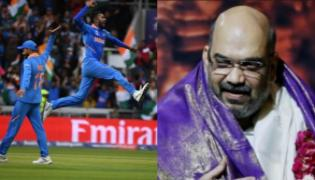 Amit Shah Says Another Strike on Pakistan After India Destroy Pakistan in World Cup 2019 - Sakshi