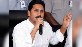 AP CM YS Jagan Speech In Assembly About AP Special Status
