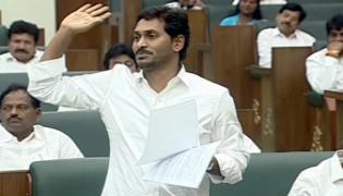 CM YS Jan Speech In AP Assembly Session - Sakshi