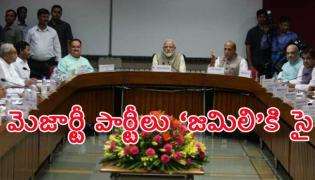 Indian Defence Minister Rajnath Comments Over Jamili Elections - Sakshi