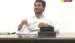AP CM YS Jagan orders to Civil Supplies Department authorities