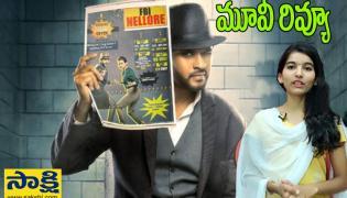 Agent Sai Srinivasa Athreya Movie Review - Sakshi