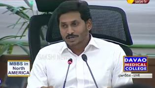 Jagan First Collector's Conference at Praja Vedika