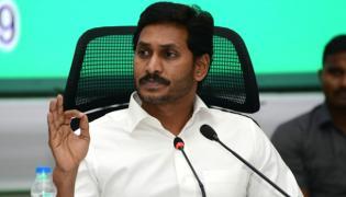 CM YS Jagan Orders Inquiry On Electricity Irregularities - Sakshi