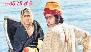 Bharat Ek Khoj TV Serial Special Story - Sakshi