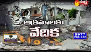 Fourth Estate 26th June 2019 - Sakshi