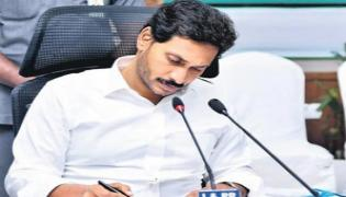 We Are Public Servants Not Rulers Says CM YS Jagan Mohan Reddy - Sakshi