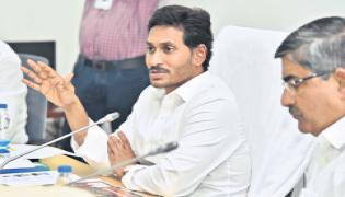 Ministerial Subcommittee On TDP Govt Corruption - Sakshi