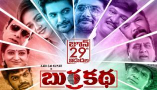 Due to Censor Issues Burra Katha Release is Pushed by A Day - Sakshi