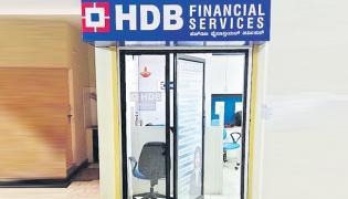 HDB IPO Soon - Sakshi