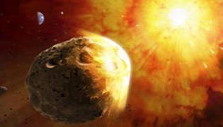 New Gold Asteroid Found In Space - Sakshi