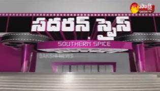 Southern Spice 30th July 2019 - Sakshi