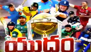 Special Drive on World Cup 2019