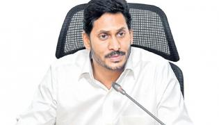 YS Jagan Mohan Reddy Meeting On Welfare Bills
